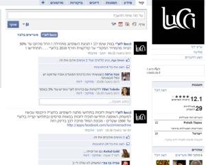 פרופיל עסקי בפייסבוק